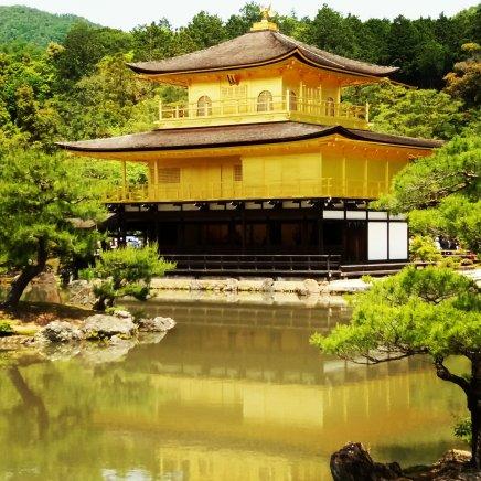 Kinkaku-ji (Golden Pavillion), Kyoto